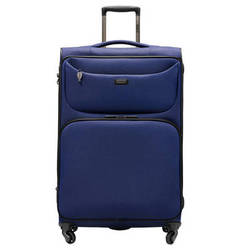 Stratic Trolley Smile 80 cm STRATIC